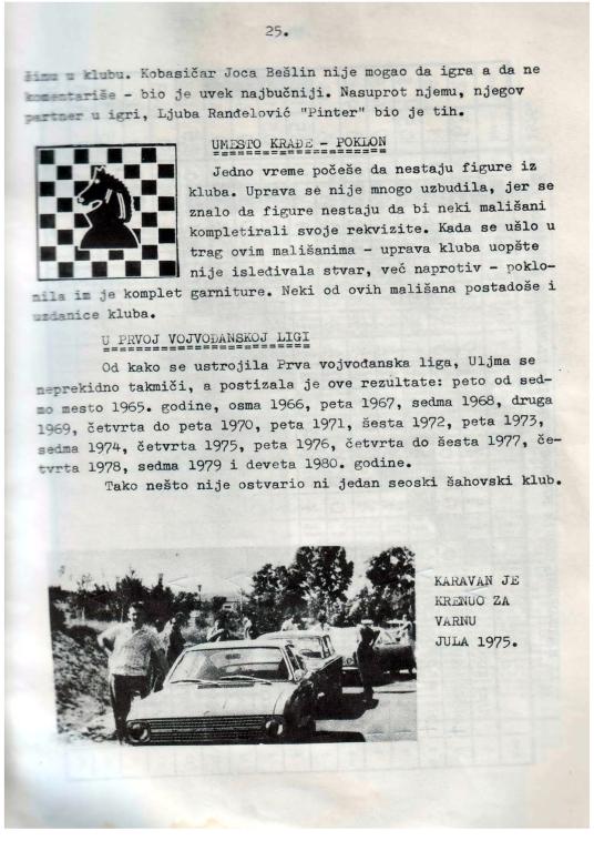 25 god saha u Uljmi_Page_27